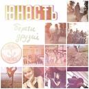 Объявление от Ksyusha - фото №1