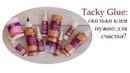 Tacky Glue сколько клея скраперу нужно для счастья