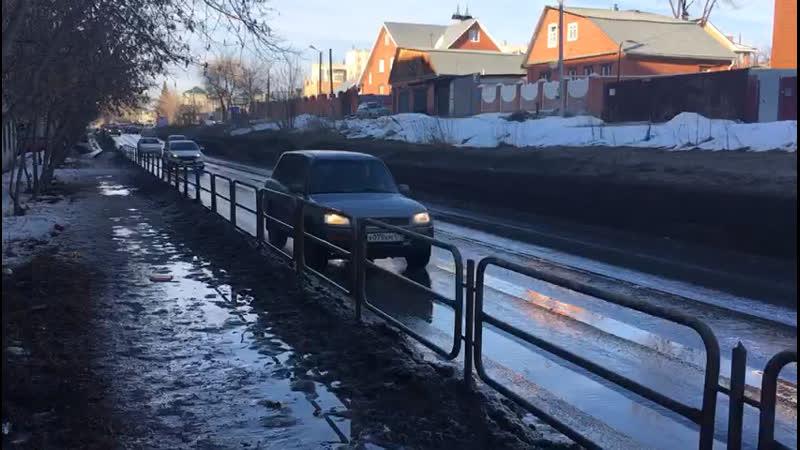 Грязевые процедуры на улице Романенко в Миассе 2019