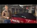 OneCoin DealShaker Украина Покупка американского автомобиля 100% ONE