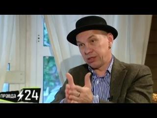 Александр Скляр о Вертинском и русском роке