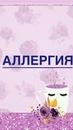 Яна Климова фото #49