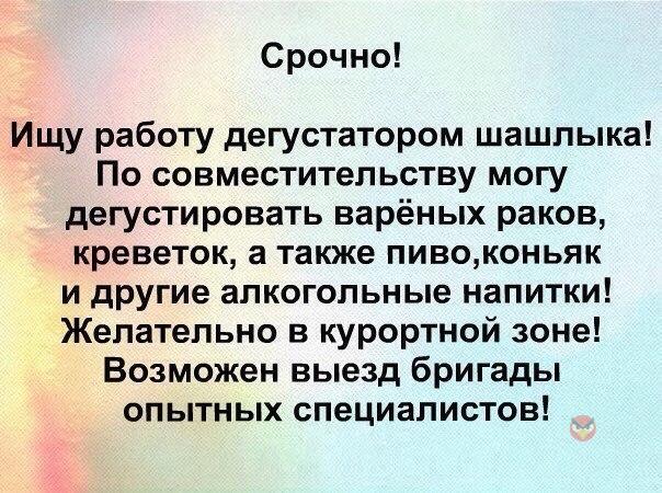 https://pp.vk.me/c543101/v543101344/69a12/35K1OTmMFHA.jpg