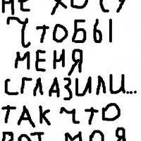 Анкета Руслан Зимин