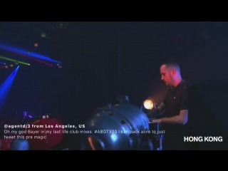 Andrew Bayer - Group Therapy 300 (AsiaWorld-Expo, Hong Kong)