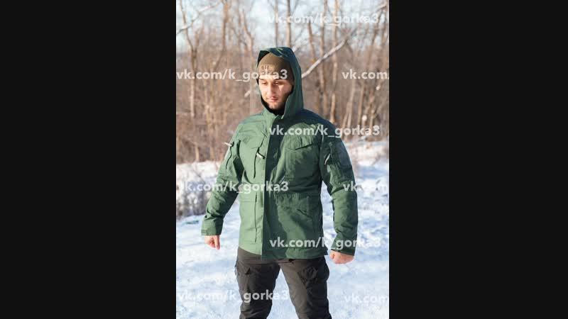 Тактическая Куртка Джунгли зеленая