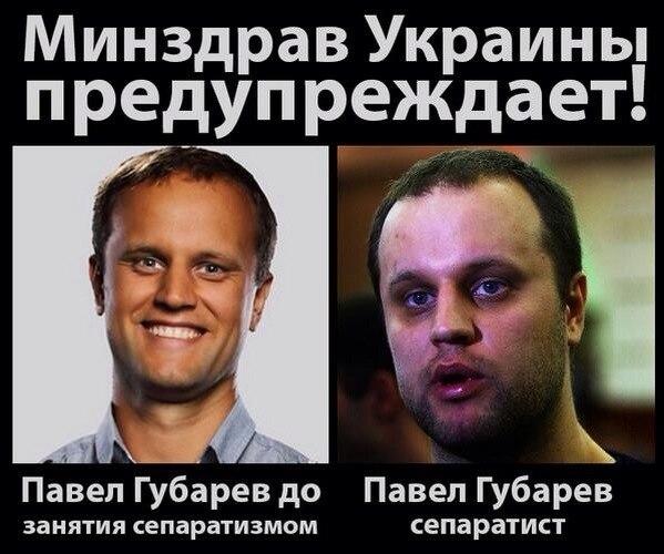 Николаевский облсовет признал Россию страной-агрессором - Цензор.НЕТ 5234