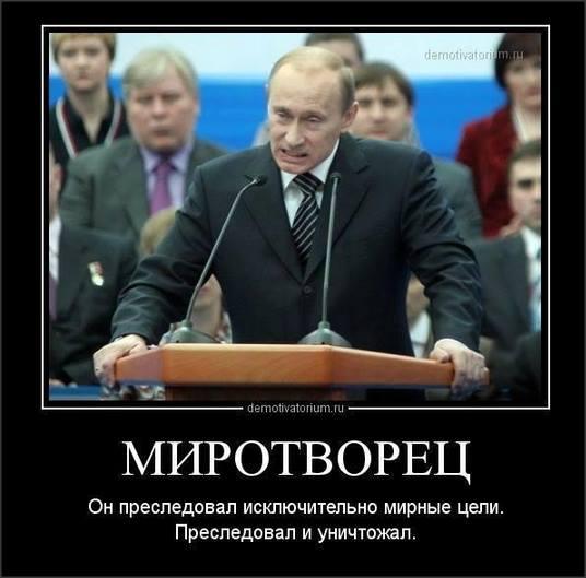 """Олланд и Путин договорились о координации действий военных в борьбе с """"Исламским государством"""" - Цензор.НЕТ 8936"""