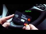 Сравнение пластиковых карт Яндекс Деньги и Qiwi Visa Plastic