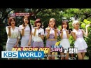 [ Let's Go! Dream Team II - Silmido Survival. Part 6 The Final (2014.07.26)