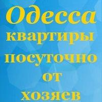 kiev_posutochno