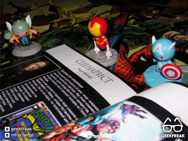 Паучий занавес (болталка раздела Marvel)