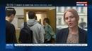 Новости на Россия 24 • Суд не разрешил Улюкаеву поспать подольше