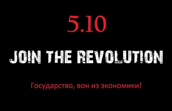 http://cs417331.vk.me/v417331033/9ed7/kvh2Umnc45Q.jpg