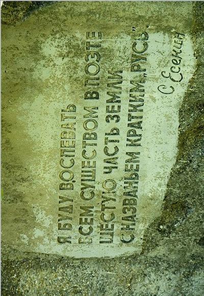 Виссарион Белинский, 8 января 1977, Малин, id204072375