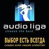 AUDIO LIGA - магазин караоке оборудования
