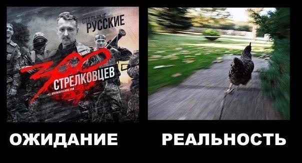 На Луганщине взорван мост через Северский Донец, - МВД - Цензор.НЕТ 3647