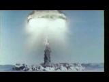 Взрывы  атомных и водородных бомб!!!!!!!!!!!!!