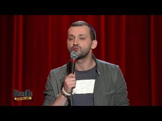 Stand Up: Руслан Белый - Бог-мужик