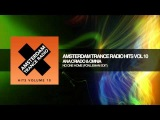 Ana Criado &amp Omnia - No One Home (Fon.Leman Edit) Amsterdam Trance Radio