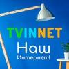 TVINNET