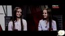 Dina and Arina[НА СМОНТИРУЙ]Fall On Me