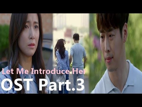[MV] Lee Jin Sol 이진솔 (APRIL 에이프릴) - This Love 이 사랑 - 그녀로 말할 것 같으면 Let Me Introduce Her OST Part.3
