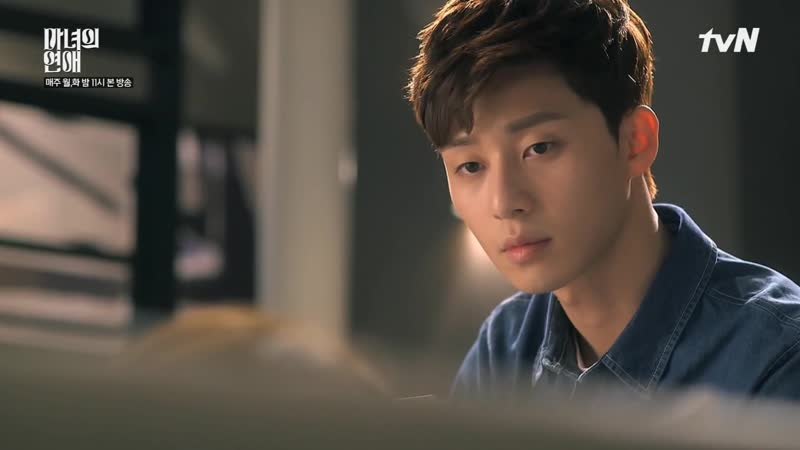 Дорама Роман ведьмы / Ведьмин роман /Последний роман ведьмы (Witch's Romance / A Witch's Love) OST MV - Park Seo-jun