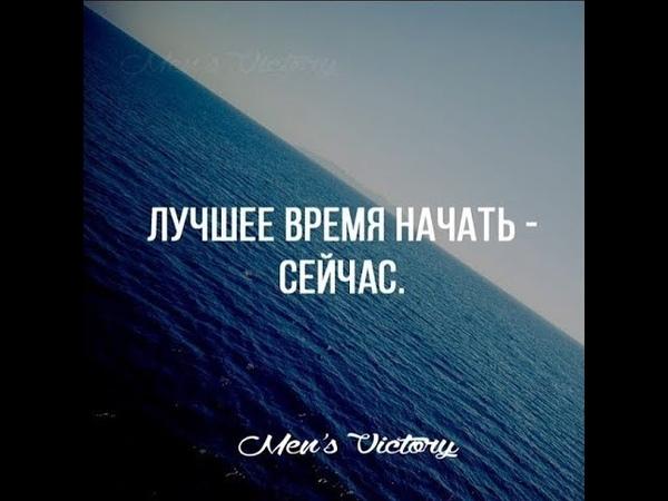 Перелом сознания! Успешные верят в себя! неудачники верят в удачу.