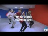 HIP HOP CHOREO. | BERGINNERS CLASS