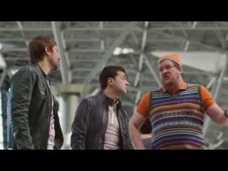 Любовь в большом городе 3 (фильм, 2013) ч 01