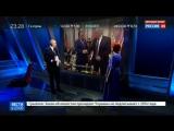 Кто сильнее׃ Эмомали Рахмон перетянул Трампа (Супер Выпуск) __ Видео на MiX.mp4