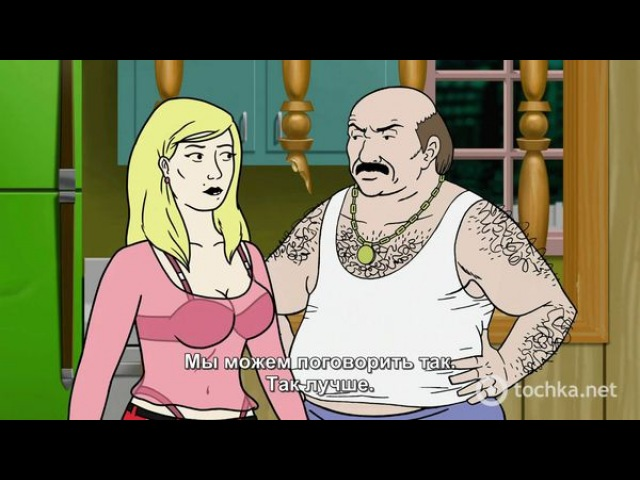 ATHF (Aqua Teen Hunger Force) | Команда Фастфуд - 10 сезон 7 серия (субтитры)