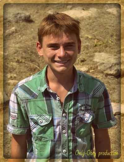 Алексей Зуев, 30 октября 1997, Комсомольск, id45099202