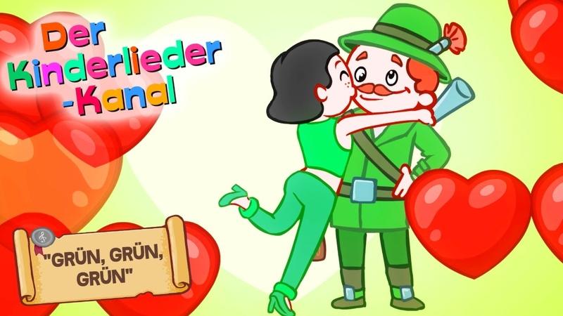Grün, grün, grün sind alle meine Kleider weitere deutsche Kinderlieder - Musik für Kinder