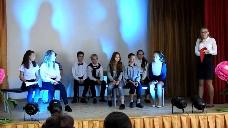 Комета сценка на День Учителя Кантауровская школа