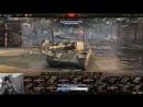 Юрий Канарский - World of Tanks. Нормальные люди в это не играют. Марафон от Вг.