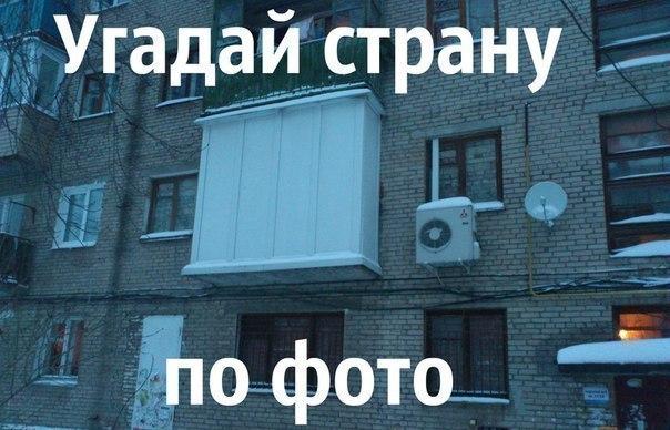 Пластиковые окна 21 века, тел. (495) 21-21-21-1, 946-19-19.