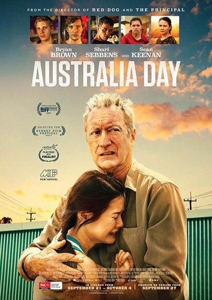 День Австралии (2018) ПРЕМЬЕРА ????