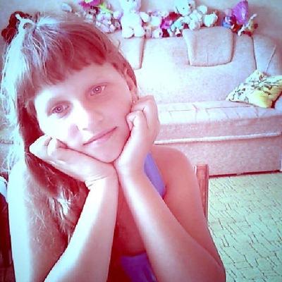 Крис Тина, 30 декабря 1999, Симферополь, id228176174