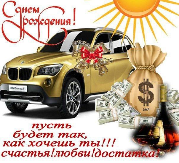 дима открытки:
