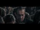 Собибор - русский тизер-трейлер 2018