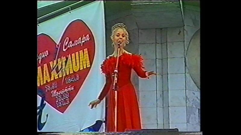 Открытие фестиваля РСВ-97 на Ладье Ирина Малиновская (г.Ульяновск) РСВ ФСМ РоссийскаяСтуденческаяВесна студвесна