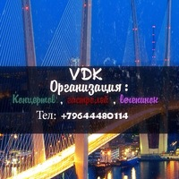 "Логотип Концертное агенство ""VDK"""