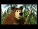 Маша и Медведь - Ловись, рыбка (Серия 8).3gpp