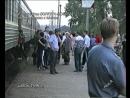 В июле 1996 года пассажирский поезд ВОРКУТА МОСКВА мог исчезнуть с лица земли от взрыва цистерн с газом