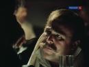 Жизнь Клима Самгина 7-я серия