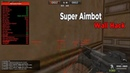 ✅Point Blank Hack ESP Aimbot No Recoil Auto Shot Anti Kick DOWNLOAD FREE CHEAT✅