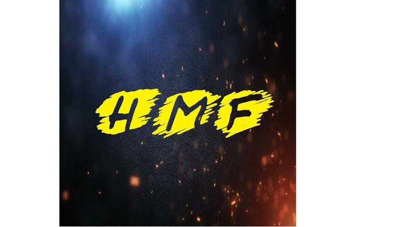 Трейлер-HMF