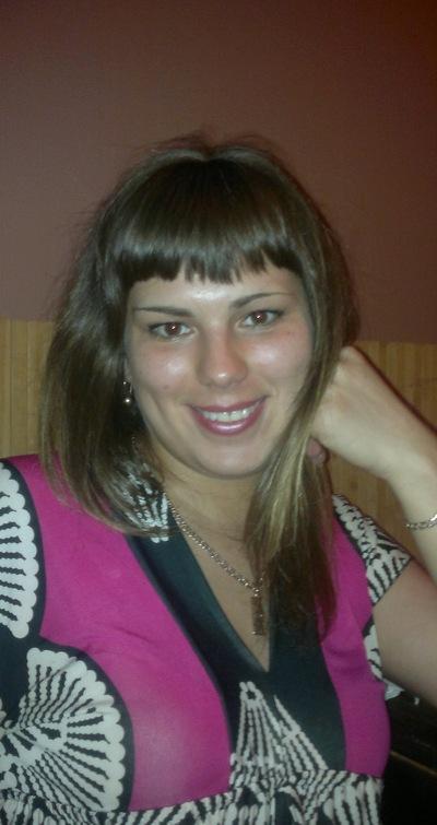 Ирина Пономарёва, 25 апреля 1983, Пермь, id170340709